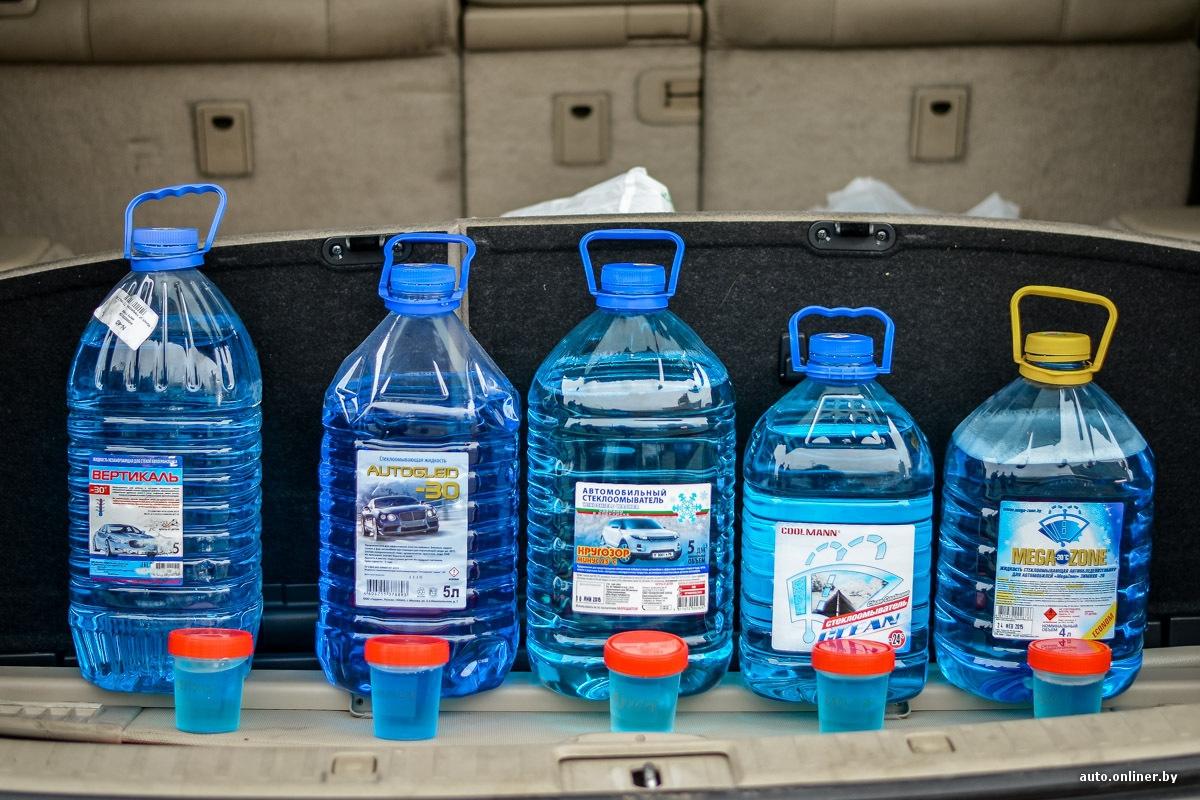 Как выбрать жидкость стеклоомывателя для автомобиля
