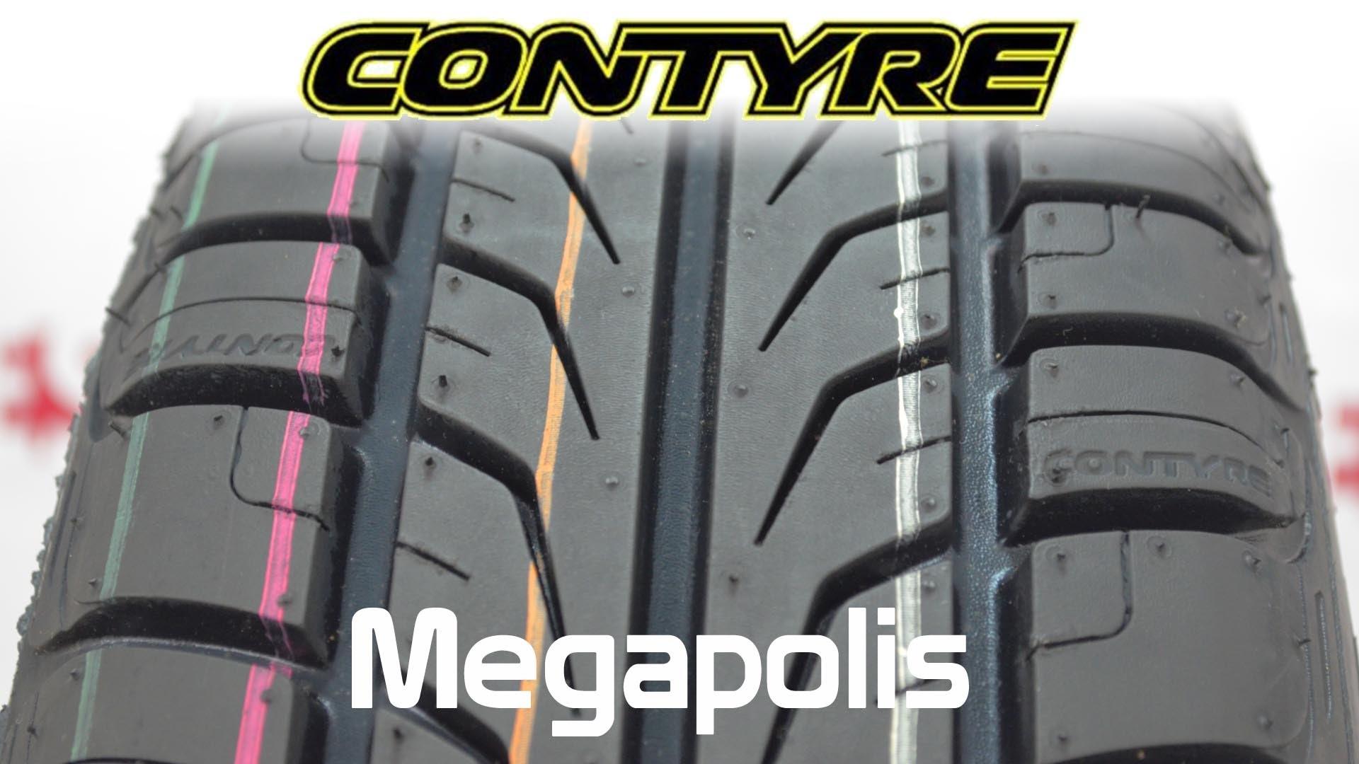 Преимущества и отличия шин Contyre Megapolis
