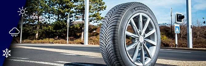 Новые шины Michelin 2 в 1