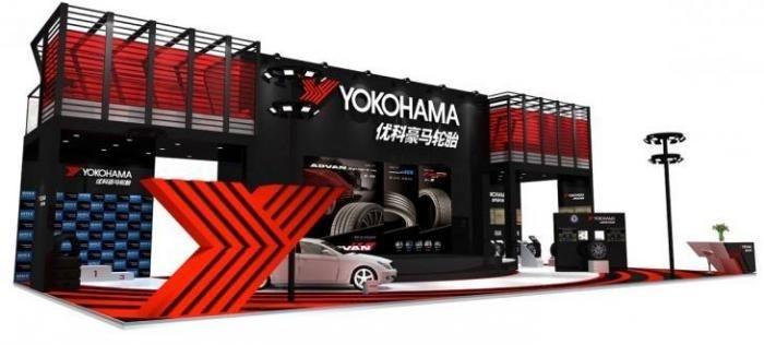 Yokohama презентует новые модели шин на выставке в Шанхае