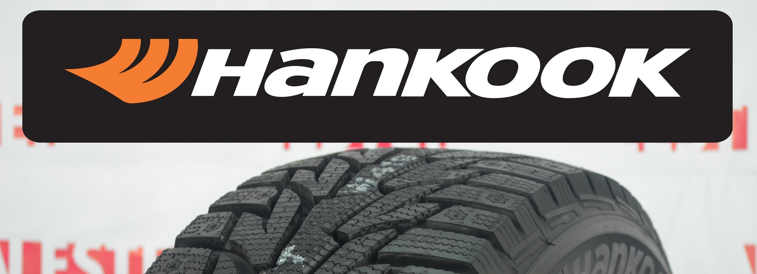Обзор зимней шины Hankook Winteri*Pike RS W419