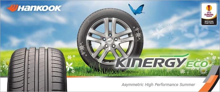 Розпродаж літніх шин Hankook лінійки Kinergy